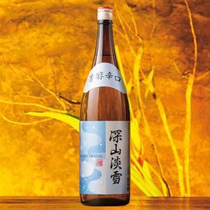 日本酒 普通酒 深山淡雪 一升瓶 1800ml