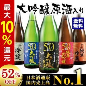 日本酒 特割 地酒蔵の 5種 飲み比べ 一升瓶 5本組 下関酒造 52%OFF 1800ml 202...