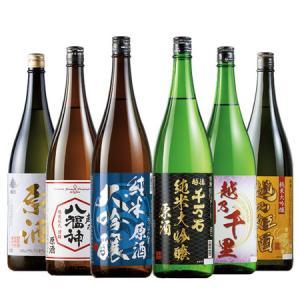 日本酒 特割 越乃六蔵 純米大吟醸 原酒 飲み比べセット 一升瓶 6本組 52%OFF 1800ml...