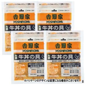 吉野家 大盛牛丼の具 (7,000円(税抜)以上で送料無料)|bellunafoods|02