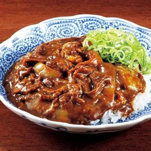 あり田 牛カレー 5袋 冷凍 180g×5袋 1食あたり296円  (税別)