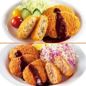 食品 冷凍食品 おかず レンジでサクッ!コロッケ&メンチコンビの画像