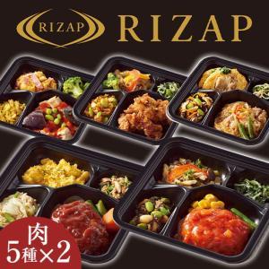 クーポン配布中 RIZAP 監修 食品 お弁当 10食 送料無料 おかずセット 冷凍弁当 ライザップ サポート ミール ベルーナグルメPayPayモール店