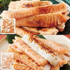 食品 冷凍食品 おかず さけハラス食べくらべ|ベルーナグルメPayPayモール店