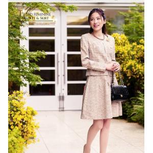 S1901  スカートスーツ  結婚式 入学式 入園式 卒業式  卒園式  ツイードスーツ  母 フ...