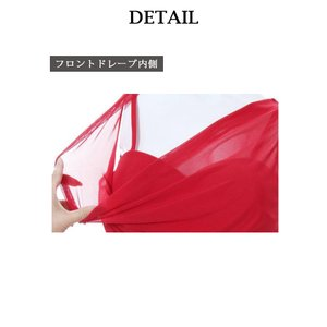fd64329bd9305 ... キャバドレス キャバ ドレス ロングドレス パーティードレス Ryuyu ドレープメッシュタイトロングドレス ドレープマーメイド
