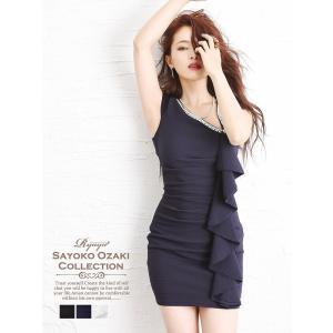 キャバドレス キャバ ドレス キャバクラ ミニドレス パーティードレス Ryuyu 袖付きタイトミニドレス パール付タイトキャバドレス|belsia