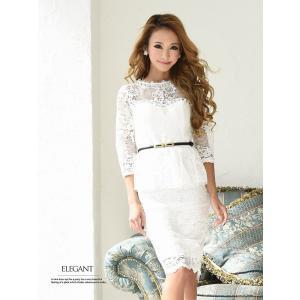 キャバ ドレス キャバドレス キャバクラ ミニドレス パーティードレス Ryuyu レース 膝丈 7分袖 キャバクラドレス あすつく 小さいサイズ ナイトドレス|belsia|13