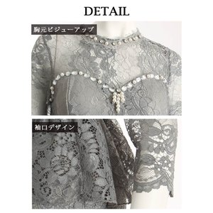 キャバ ドレス キャバドレス キャバクラ ミニドレス パーティードレス Ryuyu レース 膝丈 7分袖 キャバクラドレス あすつく 小さいサイズ ナイトドレス|belsia|16
