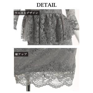 キャバドレス キャバ ドレス キャバクラ ミニドレス パーティードレス Ryuyu レース 膝丈 7分袖 キャバクラドレス|belsia|17