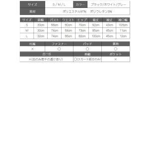 キャバドレス キャバ ドレス キャバクラ ミニドレス パーティードレス Ryuyu レース 膝丈 7分袖 キャバクラドレス|belsia|19