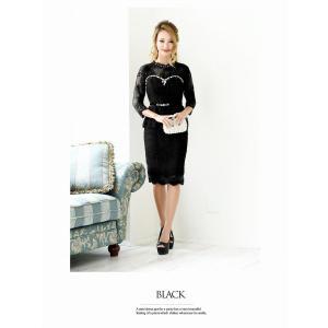 キャバ ドレス キャバドレス キャバクラ ミニドレス パーティードレス Ryuyu レース 膝丈 7分袖 キャバクラドレス あすつく 小さいサイズ ナイトドレス|belsia|07