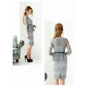 キャバ ドレス キャバドレス キャバクラ ミニドレス パーティードレス Ryuyu レース 膝丈 7分袖 キャバクラドレス あすつく 小さいサイズ ナイトドレス|belsia|10