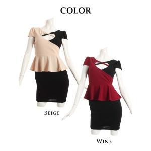 キャバドレス キャバ ドレス キャバクラ ミニドレス パーティードレス Ryuyu 袖付き ペプラム 体型カバー バイカラー|belsia|13