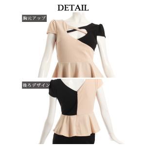 キャバドレス キャバ ドレス キャバクラ ミニドレス パーティードレス Ryuyu 袖付き ペプラム 体型カバー バイカラー|belsia|15