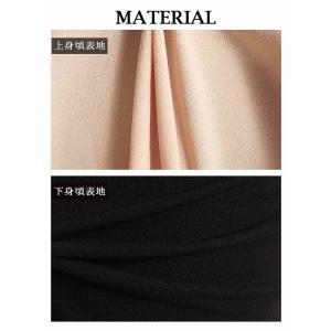 キャバドレス キャバ ドレス キャバクラ ミニドレス パーティードレス Ryuyu 袖付き ペプラム 体型カバー バイカラー|belsia|16