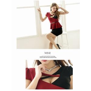キャバドレス キャバ ドレス キャバクラ ミニドレス パーティードレス Ryuyu 袖付き ペプラム 体型カバー バイカラー|belsia|09