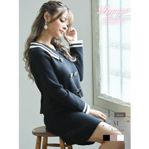 キャバ スーツ キャバスーツ 大きいサイズ コンパニオン 制服 ママ スーツ フォーマル 式  Ryuyu ニット セーラー服 襟付き 台形|belsia