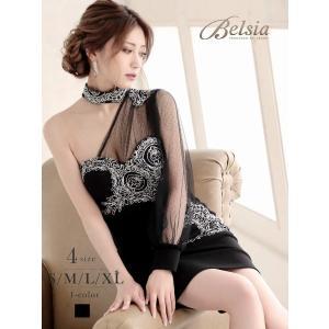 キャバドレス キャバクラ ミニドレス パーティードレス Belsia 刺繍 アシンメトリー ドットチュール ワンショルダー|belsia