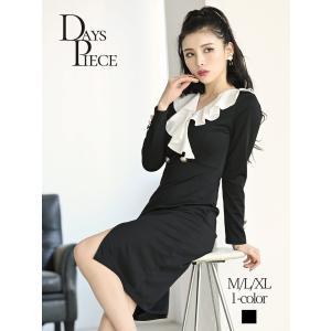 キャバ ドレス キャバドレス キャバクラ キャバワンピース パーティードレス DaysPiece キャバドレス 袖付き 韓国風 膝丈|belsia