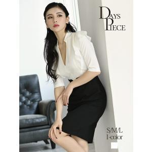 キャバ ドレス キャバドレス キャバクラ キャバワンピース パーティードレス DaysPiece 袖付 韓国 膝丈 モノトーン|belsia