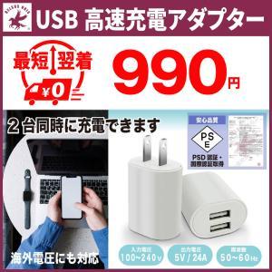 usb充電器 ACアダプター 急速充電3.0 3.1A 4ポート 4台同時充電 iPhone、iPa...