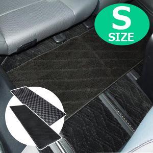 ラグマット Sサイズ 車用 セカンドマット フロアマット 軽自動車 普通車 ミニバン 2列目 3列目...