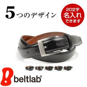 ベルト メンズ ビジネスベルト 紳士 本革 牛革 ベルト (...