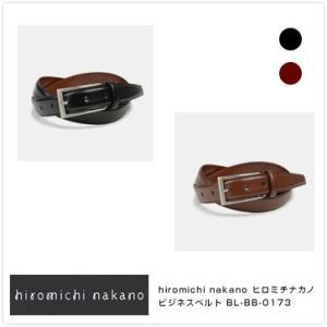 ベルト メンズ ビジネスベルト hiromichi nakano ヒロミチ ナカノ beltlab-y