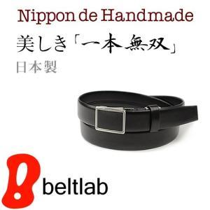 ベルト メンズ ビジネスベルト 送料無料 日本製/Nippon de Handmade/ロングサイズ フィットバックル beltlab-y