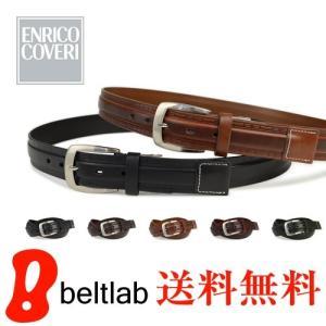 ベルト メンズ 本革ベルト/イタリア ブランド ENRICO COVERI エンリココベリ/牛革 レザー 型押し beltlab-y