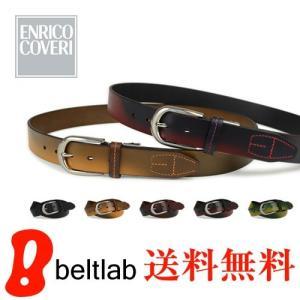 ベルト メンズ 本革ベルト 送料無料/イタリアのブランド ENRICO COVERI エンリココベリ/一枚革 レザー 牛革 beltlab-y