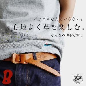 ベルト メンズ レディース 日本製 バックルなし 栃木レザー 本革 金属アレルギー/Barns バーンズ LE-4275|beltlab-y