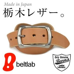 送料無料、日本製、栃木レザー。 自分色に、心地よく革を楽しみたい。  Barns Leather L...