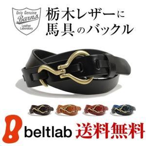 送料無料、日本製。 世界中から集めた上質な革素材に、日本の職人さんのクラフトマンシップをプラス。 そ...