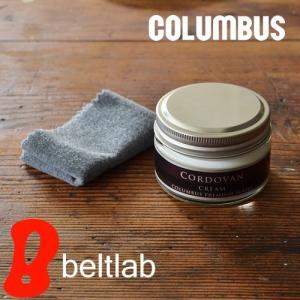 レザークリーム 日本製 CORDOVAN CREAM コードバン革専用クリーム COLUMBUS コロンブス|beltlab-y