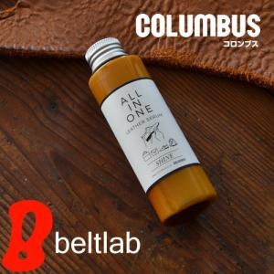 コロンブス COLUMBUS 日本製 汚れ落とし、保革、ツヤ出しに。オールインワンレザーセラム シャイン|beltlab-y
