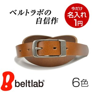 ベルト メンズ レディース ちょっぴり細み ベルト専門店の自...