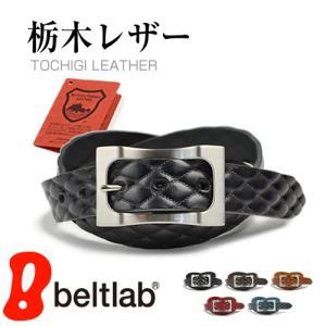 ベルト メンズ ビジネスベルト 送料無料 日本製/Nippon de Handmade/キルティング 栃木レザー beltlab-y