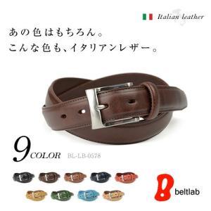 ベルト メンズ イタリアンレザー ビジネス ドレス カジュアル イタリア牛革 本革ベルト beltlab-y