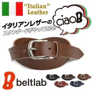 ベルト メンズ レディース 本革 カジュアル/ciao! チャオ/イタリアンレザー シンプル 牛革ベルト