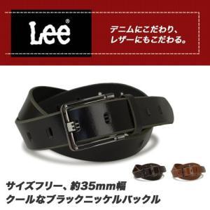 ベルト メンズ レディース 牛革ベルト/Lee リー/3.5...