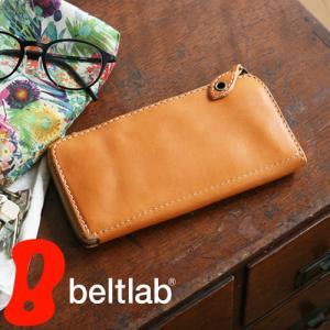 財布 レディース 財布 メンズ 長財布 送料無料 日本製 本革 栃木レザー|beltlab-y