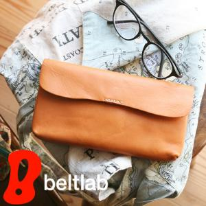 財布 メンズ レディース 長財布 本革 栃木レザー 送料無料 日本製/pot ポット|beltlab-y
