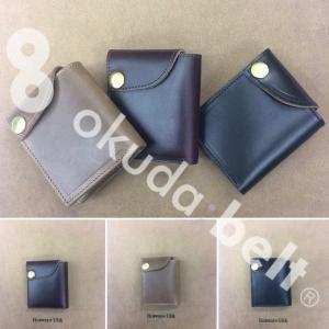 財布 米国 クロムエクセル 二つ折り ウォレット メンズ  本革 レザー コインケース 小銭入れ カード入れ 日本製 自社生産 革小物 おしゃれ|beltokuda