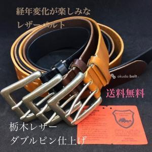 ベルト メンズ 栃木レザー  40ミリ レザーベルト ダブルピン 115センチ ロングサイズ 日本製 牛革ヌメ革 男女兼用 カジュアルスタイル にハマります|beltokuda