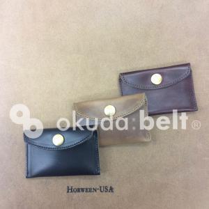 【新色追加してます】コインケース 小銭入れ 米国製 アメリカ製 クロムエクセル ホーウィン メンズ 財布 本革 日本製 自社生産 革小物 おしゃれ|beltokuda