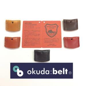 キーカバー キーホルダー 栃木レザー メンズ レザー 牛革 本革 5個セット ハンドメイド 送料無料 日本製 自社生産 革小物 おしゃれ|beltokuda