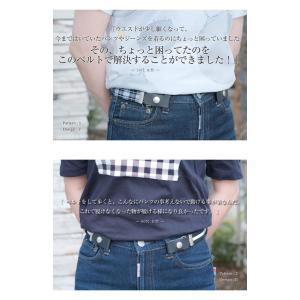 (この商品を4本買うと1本が無料)ゴムベルト ベルト ゴム レディース メンズ キッズBelt クリックポストで送料無料|belton|06
