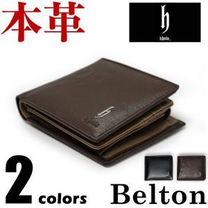 511d4d78bd1e メンズ ディージェイホンダ DJ honda 二つ折財布 牛革 ブランドロゴ DJS-007 wallets 黒 茶 ベルトン Belton